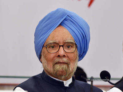 Former Prime Minister Dr Manmohan Singh admitted to AIIMS