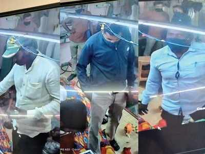 Cops in gold heist, and another stain on khaki