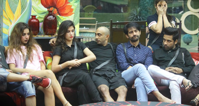 bigg boss 5th november 2017 watch online
