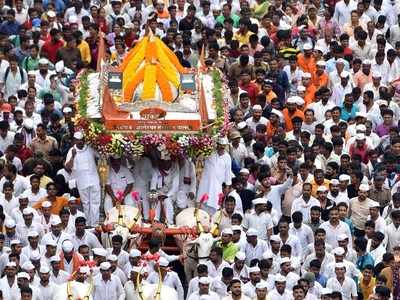 Pandharpur Wari: No Ashadhi Palkhi procession this year due to COVID-19