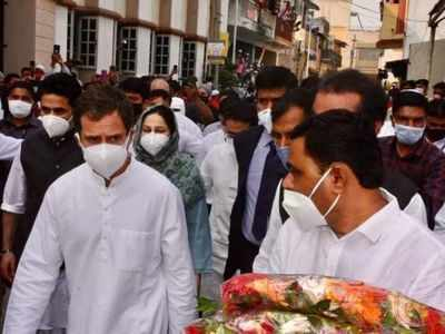 Ahmed Patel's last rites pull huge crowd; Rahul Gandhi, Kamal Nath, other Congress leaders attend funeral