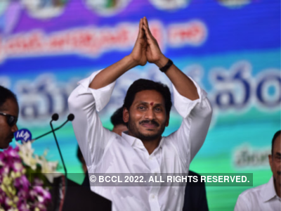Andhra Pradesh launches portal to raise donations for CM YS Jagan Mohan Reddy's pet schemes