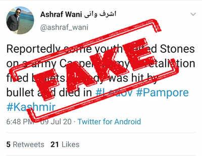 Fake alert: Hindi news reporter Ashraf Wani makes false claim of Indian Army killing Kashmiri woman