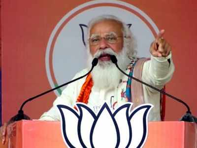 PM Modi makes four requests to citizens as 'Tika Utsav' for mass COVID-19 vaccination begins