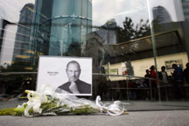 Steve Jobs died on Wednesday after a long illness.