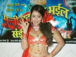 Launch of Bhojpuri movie