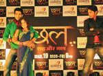 Launch: 'Chhall Sheh Aur Maat'