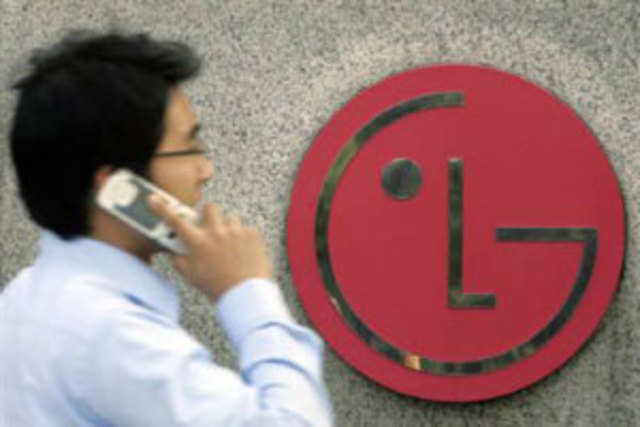 LG Electronics has appointed Sanjay Maheshwary as the business head of its mobile phone division.