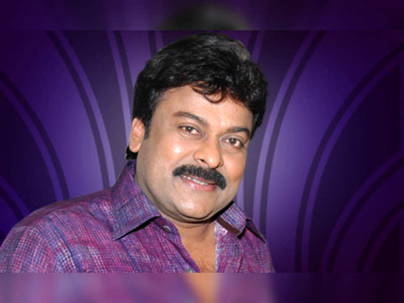 Telugu movies: Chiranjeevi remembers Punadi Rallu | Telugu Movie News -  Times of India