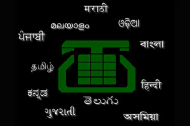 Telecom PSU MTNL looks to increase the contribution of non-voice services like internet and SMSes to total revenue to 15 per cent this financial year.