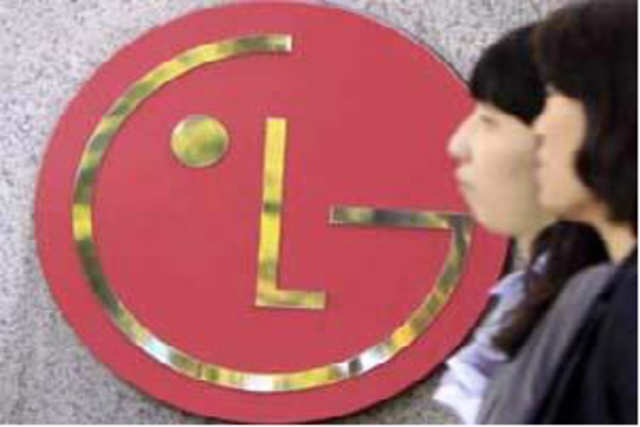 15 senior managers have quit LG in the past five months after the Seoul-headquartered company brought in Korean expats at key positions.
