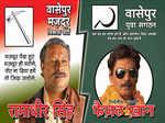 'Gangs of Wasseypur II'