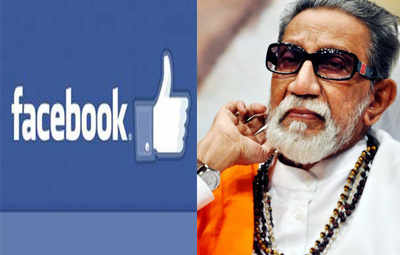 21-year-old girl arrested for Facebook post slamming Bal Thackeray