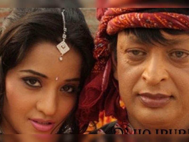 Monalisa to romance Rajkumar Shrivastava in Mafia