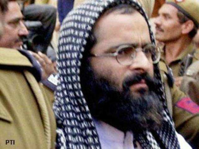 The list of 55 Facebook pages includes several support groups and fan pages for Afzal Guru.