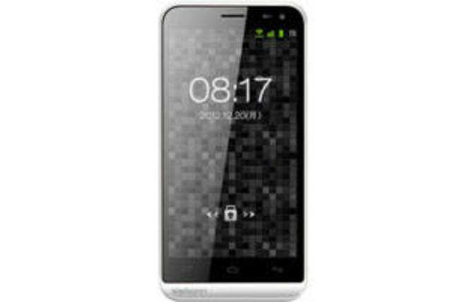 Karbonn has launched its Smart A12 budget smartphone running on Android 4.0 (Ice Cream Sandwich) at Rs 7,990.
