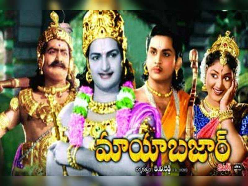 Mayabazar is India's greatest film ever