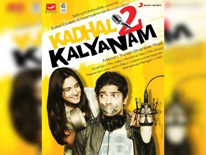 'Kadhal 2 Kalyanam' to release finally