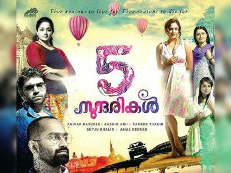 Women: 5 Sundarikal to release on June 22 | Malayalam Movie News ...