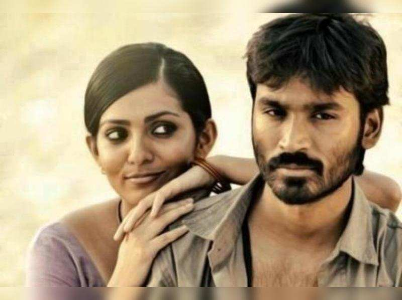 Maryan to hit screens on July 19