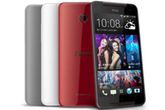 Taiwanese manufacturer HTC has listed its Butterfly S smartphone on its India website.