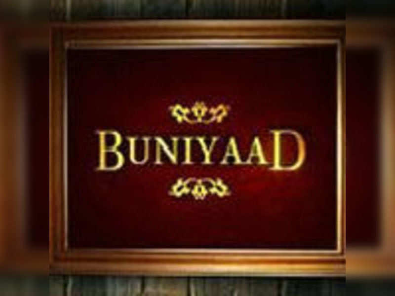 Buniyaad to Air Again