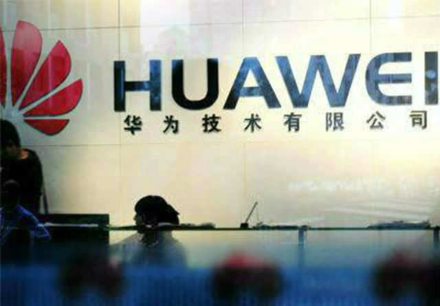 Huawei has said it is working on the fifth generation (5G), which is likely to be available for use by 2020.