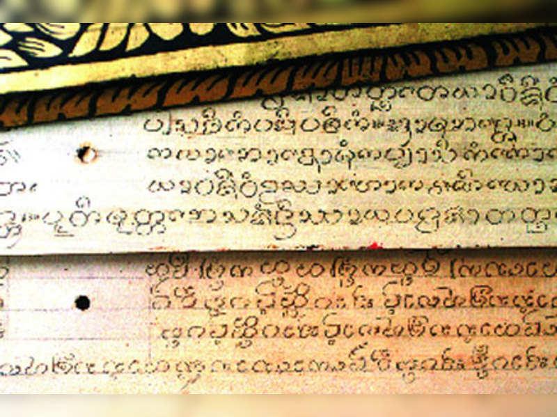 Students help revive ancient Pali language
