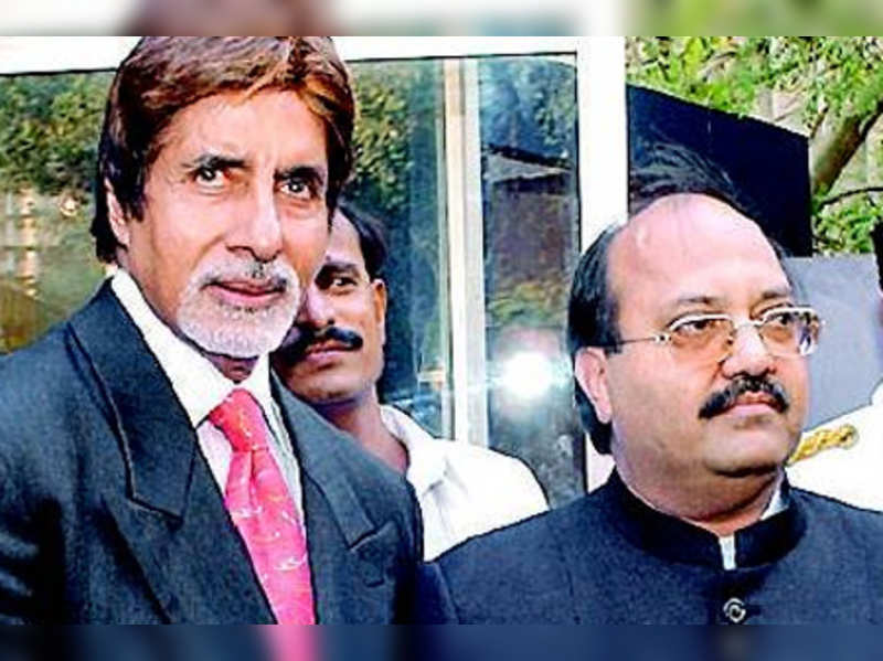 Sridevi It Was Amitabh S Call Not To Remain Friends With Me Amar Singh Hindi Movie News Times Of India If you look at his picture from zanjeer that is his early years wig and then he. remain friends with me amar singh