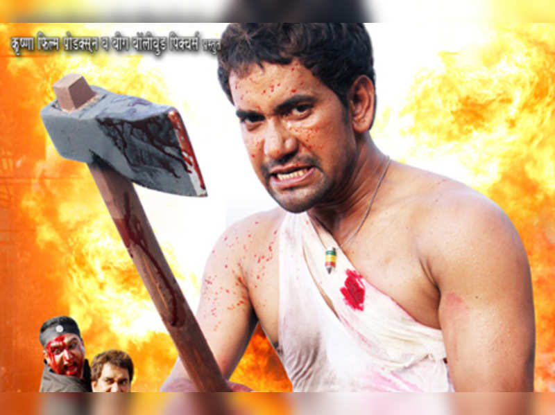Bhojpuri Cinema Is Sustaining On Vulgarity Chhavvi Pandey Bhojpuri Movie News Times Of India