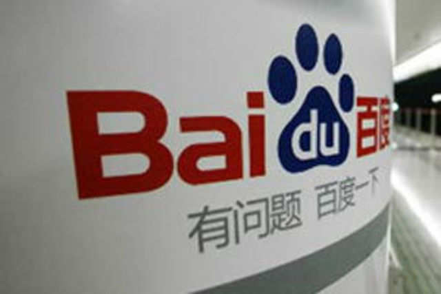 Baidu will launch an online wealth management platform next week, as China's biggest internet search company moves away from its advertising business to compete against Alibaba and Tencent Holdings .