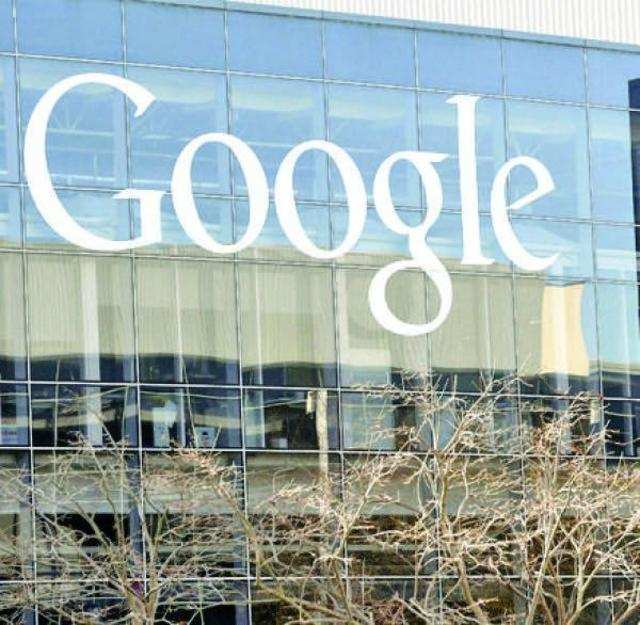 Google itself expressed indignation at the unauthorized snooping through what is known as the MUSCULAR programme - different from the PRISM project in which it cooperates - saying it did not in anyway help the agency.