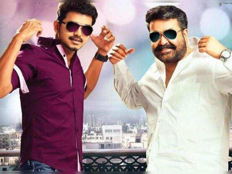 Ilayathalapathy Vijay's Jilla first look | Tamil Movie ...