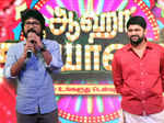Aaha Kalyanam audio launch