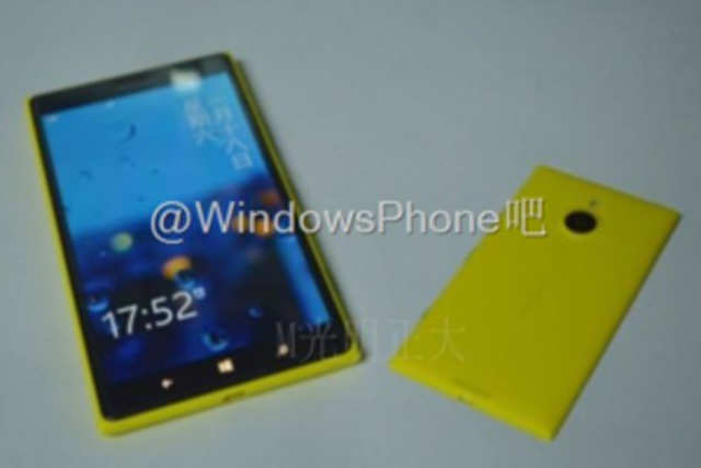 The first images and leaked specifications of the upcoming NokiaLumia1520 mini have leaked online.