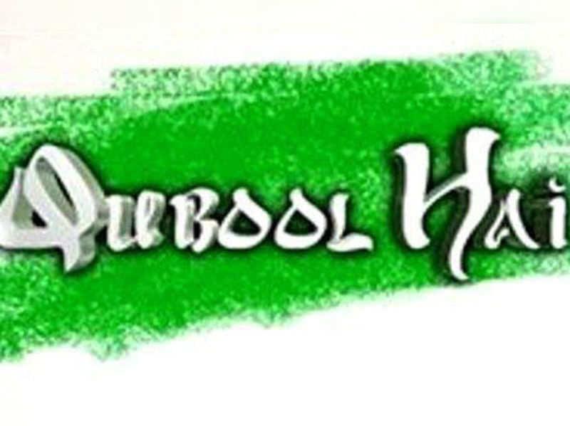 Qubool Hai brings Muslim community in trend on TV