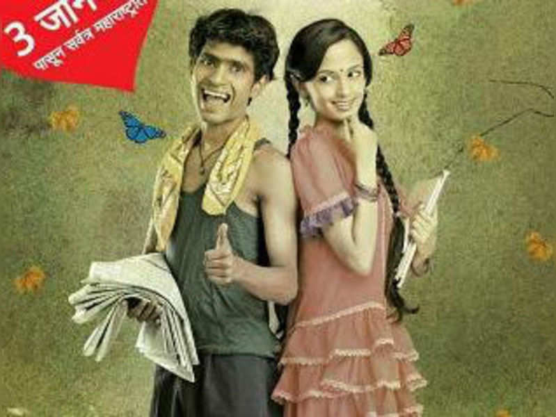 It's a year of sequels for Marathi films