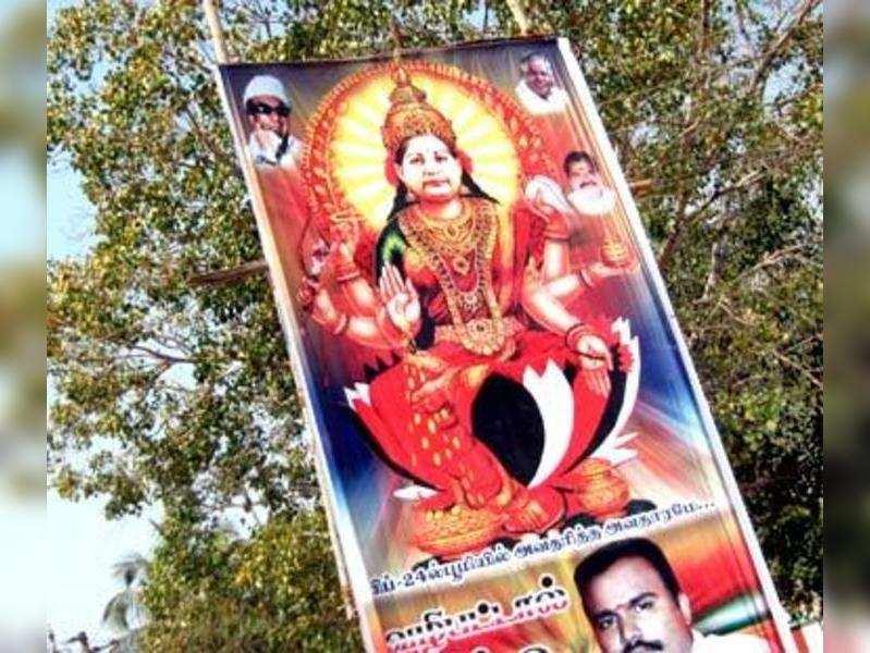 Is Chief Minister Jayalalitha goddess Lakshmi?