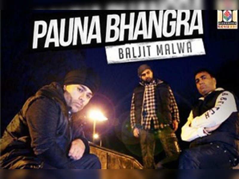 Baljit Malwa presents Pauna Bhangra