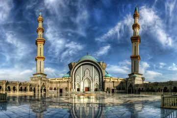 Federak Territory Mosque