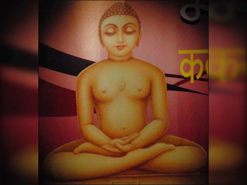Lord Mahavira (TOi Photo)