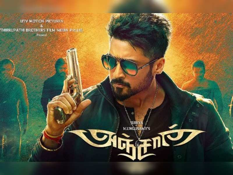 Anjaan first look posters