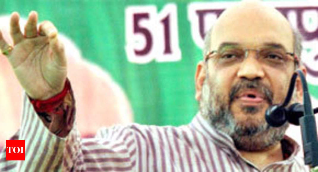 Amit Shah: Amit Shah calls Azamgarh 'base of terrorists', parties