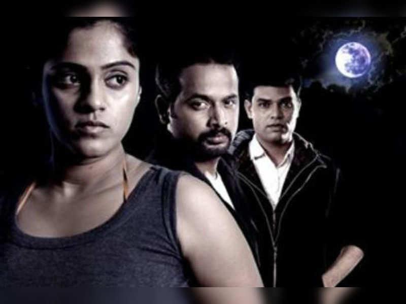 Niyati's action packed performance