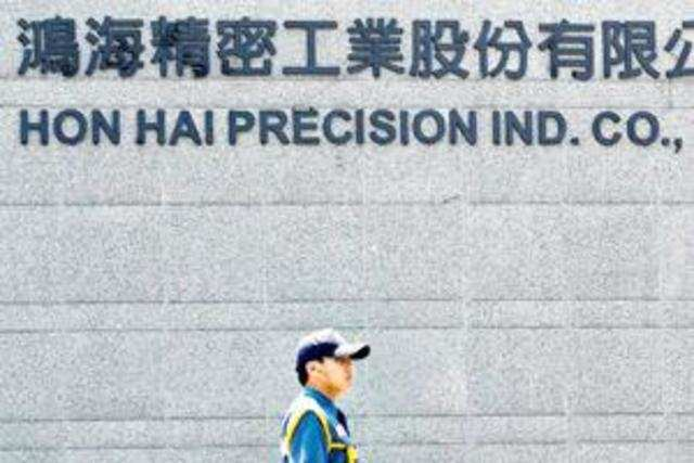 Hon Hai said net profit rose a better than expected 1.5% in the three months to September, although the earnings were weighed by the later release of iPhones.