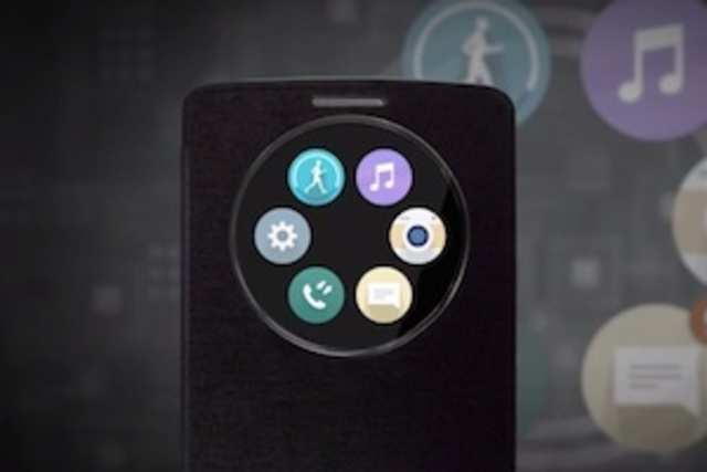A week ahead of the launch of LG G3, LG has officially unveiled a new QuickCircle Case for the phone.