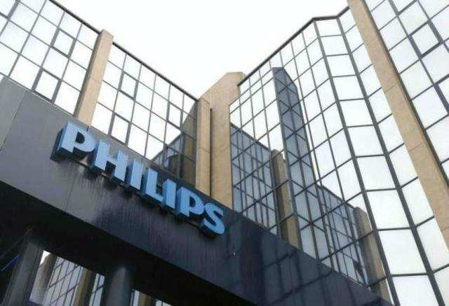 Philips will launch a range of smartphones and feature phones, as it plans to re-enters Indian smartphone market.