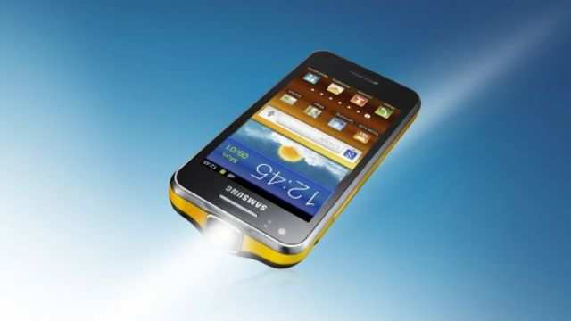 Galaxy Beam rapidly became one of Samsung's curiously-expensive R&D projects that accidentally found its way to market.