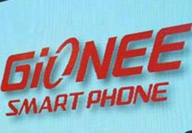 60372636d37 Gionee warns customers against buying phones on e-commerce sites ...