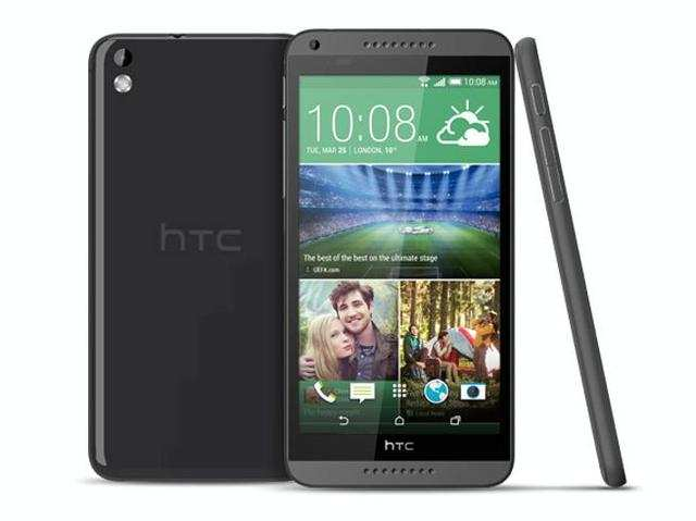 the best attitude e3bae 0dc6f HTC Desire 816 review: Big on features | Gadgets Now